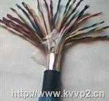 双层钢带铠装地埋式电话电缆HYV22