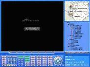 多媒体控制管理(单机)软件