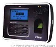 科密C20指纹考勤机