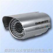 (YAMAMOTO)物业闭路监控系统,电子眼,小区监控系统