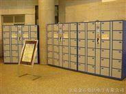 金石伟达电子寄存柜 适用范围广泛