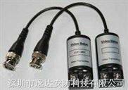 LLT-201 无源彩色300米黑白600米双绞线传输器