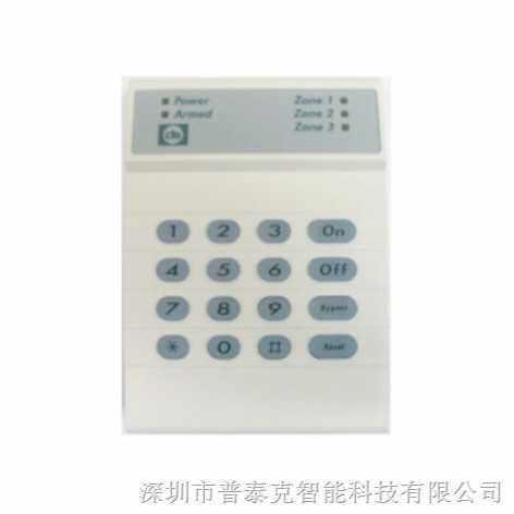 DS3MX-CHI总线式报警主机