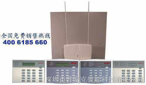 DS7400xi-CHI博世总线报警主机-防盗报警器 -报价表