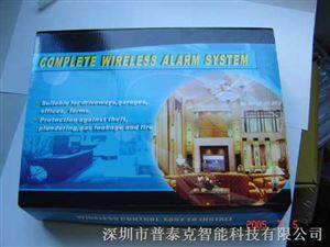 PTK-7110PTK-7110家用电话联网报警器-报警主机报价