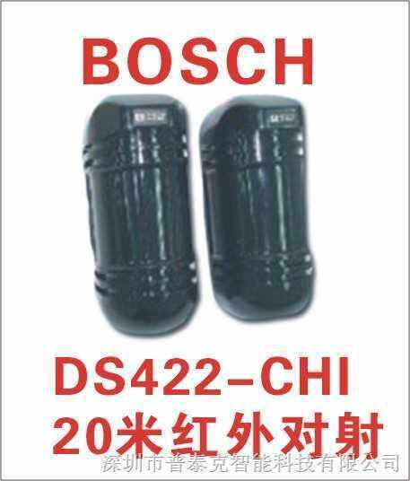 DS422i博世20米室外光电对射探测器报价