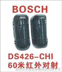 DS426i-CHIDS426i-CHI博世60米光电对射探测器报价