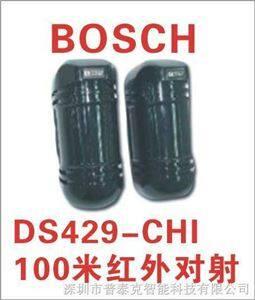 DS429i-CHI博世100米室外光电对射报价