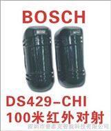 DS429i-CHIDS429i-CHI博世100米室外光电对射报价/