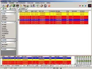 PTK-2000PTK警讯中心报警管理软件-(报价)