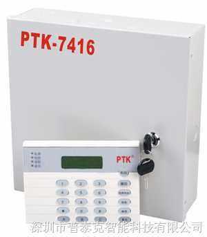 PTK-7416  16路小型总线报警主机