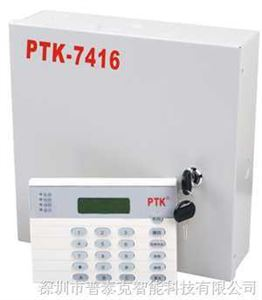 PTK-7416PTK-7416  16路小型总线报警主机报价