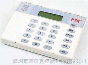 PTK-7547  PTK中文液晶显示键盘-报价