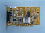 1701芯片硬壓音視頻同步卡