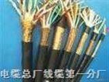 低煙無鹵阻燃屏蔽控制電纜WDZ-KVVP|WDZKVVP