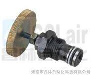 螺紋插裝式節流閥
