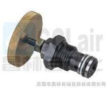 螺纹插装式节流阀