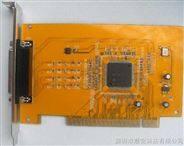 MV9200Z新4路全兼容采集卡