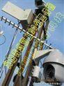 vs-1800-无线视频传输设备,无线监控系统,远距离监控设备