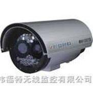 雙CCD 85米紅外一體機