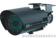 30米紅外夜視攝象機