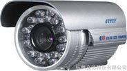 红外摄像机30-40米