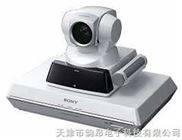 SONY 远程视频会议系统