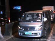 北京冠騰飛龍高清治安卡口系統
