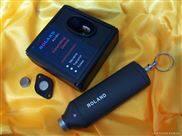 罗兰接触式 电子巡更系统 巡更棒 巡检器 智能通讯座 巡更点