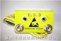防靜電接地插座定制