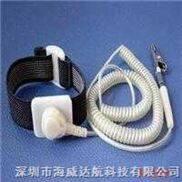 HWD-GRL81012-防静电手腕带HWD-GRL81012