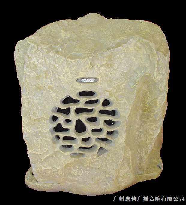 石头型草地音箱
