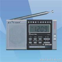 指針型收音機