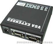 VGA信号放大器,VGA长线驱动150米,高清特别适合投影仪
