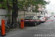 理想電動擋車器,杭州理想自動道閘,杭州道閘廠家