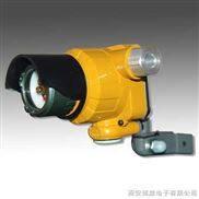 BK51Ex/IR3隔爆型三波长红外火焰探测器