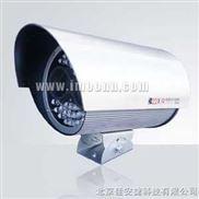 彩色宽动态摄像机 远程视频监控设备 视频监控设备
