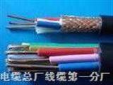 WDZ-KYJVP2(DWZ-KYJVP2)-低煙無鹵屏蔽阻燃控制電纜