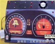 汽车指纹识别系统展示台  汽车指纹锁展示台