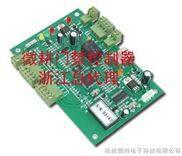 微耕TCP/IP网络型单门门禁控制器杭州代理销售