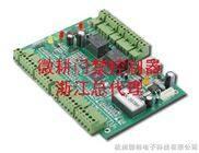 微耕TCP/IP网络型双门门禁控制器杭州代理销售