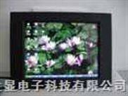 SX-084-8.4寸工业液晶显示器-湖南上显科技