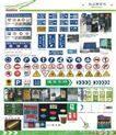 标志牌,交通安全标志,反光标志牌,收费牌