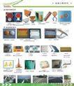 道钉,轮廓标,高速公路交通产品