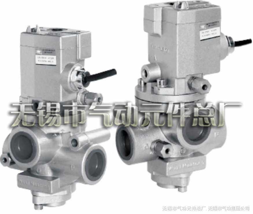 DF3系列正联锁电磁阀(压力机用) 无锡市气动元件总厂