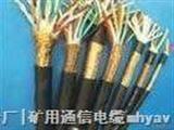 HAVP扩音系统专用电缆 HAVP2X32X0.15+2X48X0.2