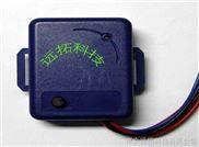 振动传感器,ATM振动探测器,震动传感器, 振动报警器,震动感应器,震动探测器YT-JB3
