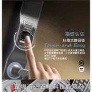 三星指纹锁 韩国指纹锁 指纹锁 三星锁