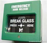 玻璃破碎报警器