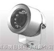 红外防水高清黑白摄像机